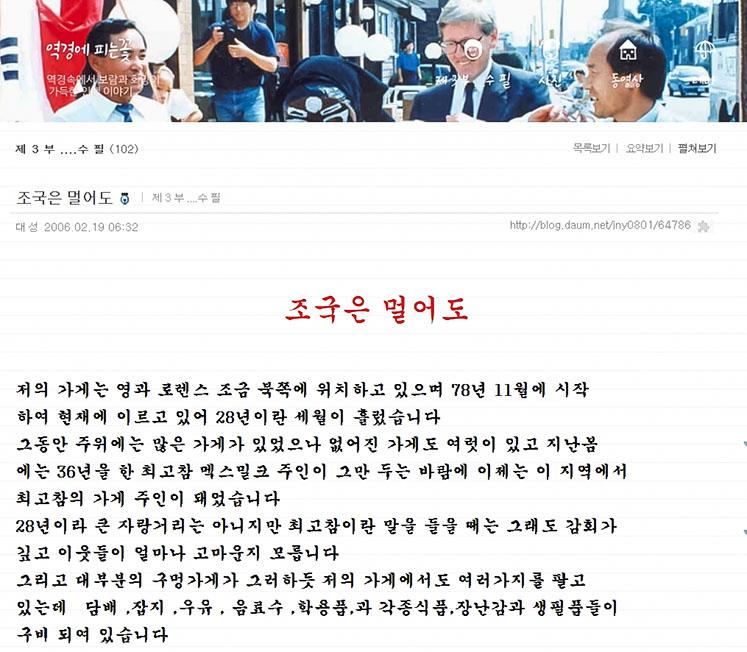 3임정남_블로그.jpg