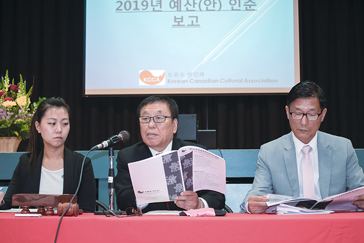3한인회정기총회2019.jpg