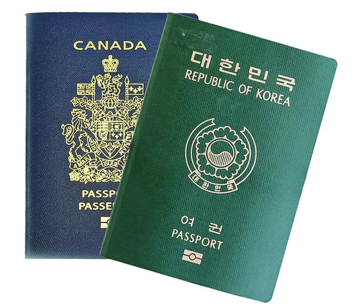 캐나다 한국일보 : 복수국적자 이탈신청 곧 마감